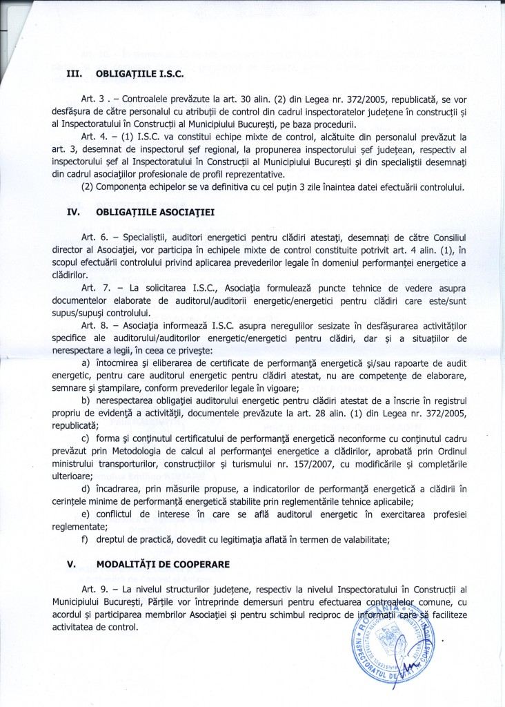 protocol ISC AAECR pag2